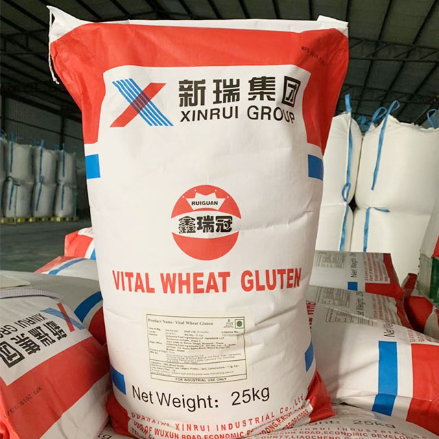 VWG-P Wheat Gluten Powder
